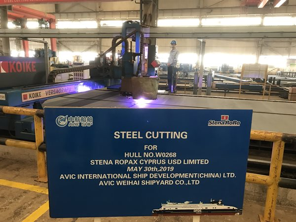Steel cutting DFDS 30 05 19